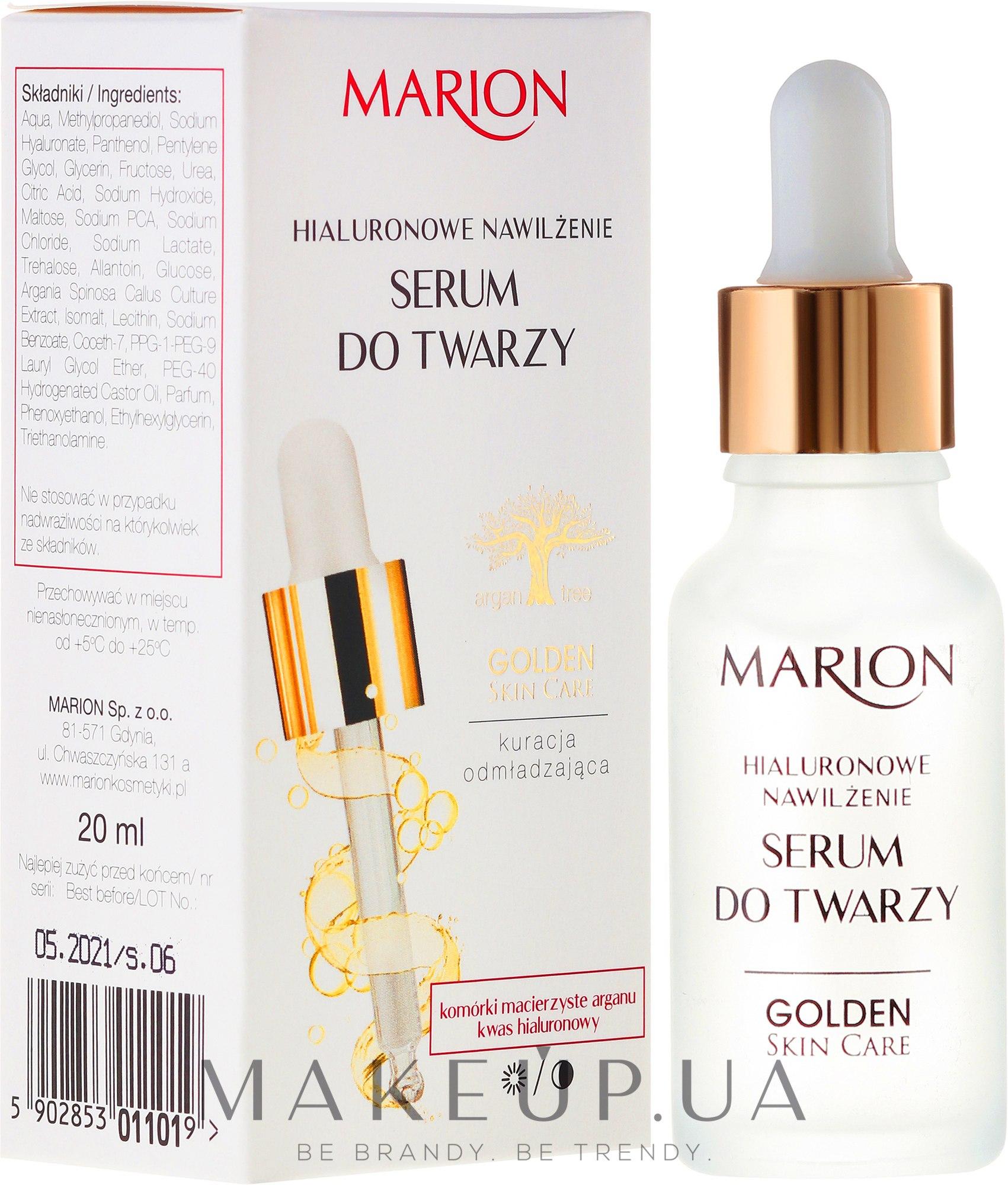 Ser pentru față, gât și decolteu - Marion Golden Skin Care — Imagine 20 ml