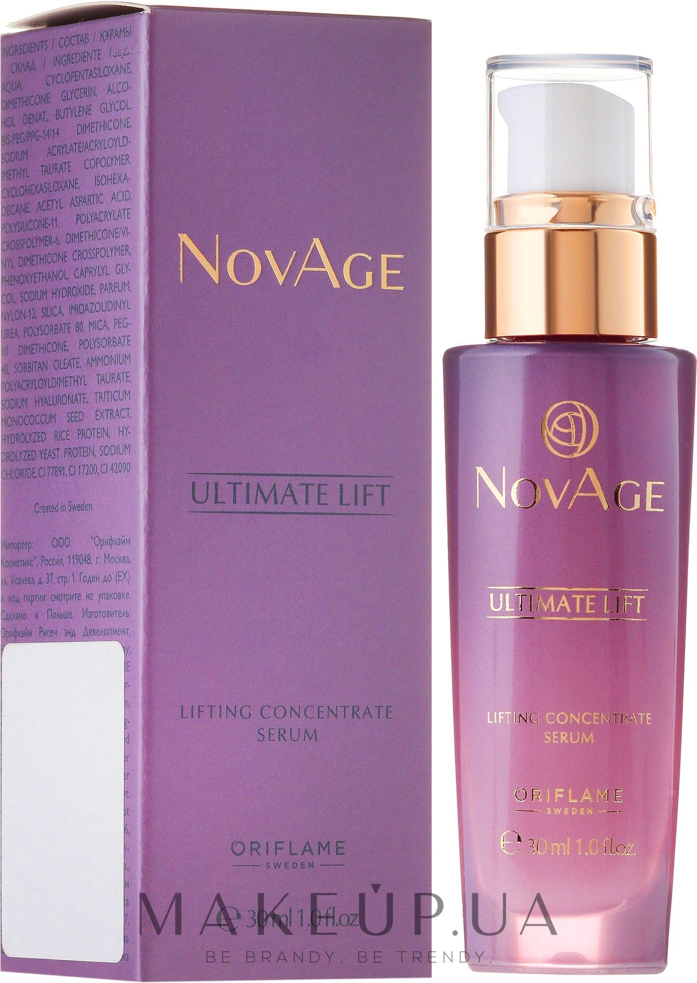 Ser-lifting pentru față și gât - Oriflame NovAge Ultimate Lift Lifting Concentrate Serum — Imagine 30 ml