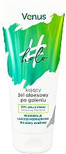 Parfumuri și produse cosmetice Gel calmant Aloe Vera după ras - Venus Holo