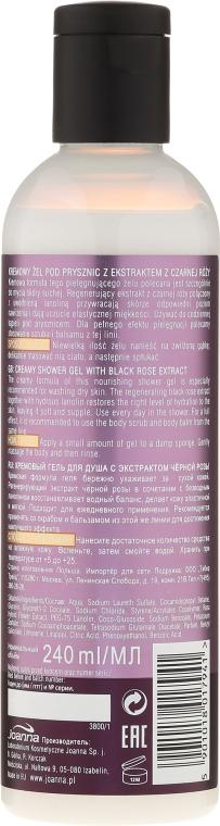 Гель для душа восстанавливающий - Joanna Botanicals Creamy Shower Gel With Black Rose Extract — фото N2