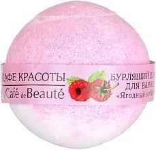 """Parfumuri și produse cosmetice Bilă efervescentă pentru baie """"Berry Sorbet"""" - Le Cafe de Beaute Bubble Ball Bath"""