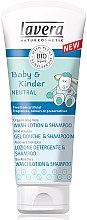 Parfumuri și produse cosmetice Loțiune de baie și șampon - Lavera Baby and Kinder Neutral Wash Lotion and Shampoo