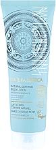 """Parfumuri și produse cosmetice Loțiune de corp """"Fructe de pădure nordice"""" - Natura Siberica Natural Certified Body Lotion"""