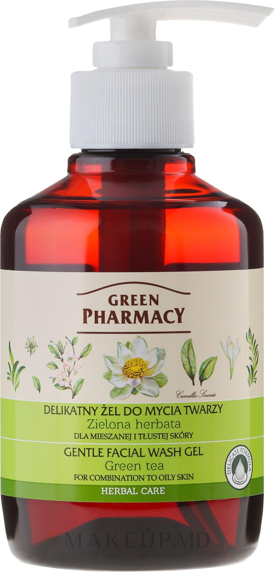 "Gel de curățare delicat ""Ceai verde"" - Green Pharmacy — Imagine 270 ml"