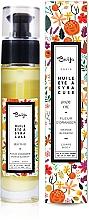 Parfumuri și produse cosmetice Ulei de baie pentru corp - Baija Ete A Syracuse Body & Bath Oil