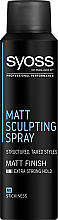 Parfumuri și produse cosmetice Spray matifiant pentru păr, fixare puternică - Syoss Matt Sculpting