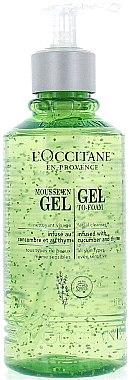 Gel-spumă de curățare cu extract de castraveți pentru față - L'Occitane Gel To Foam Facial Cleanser