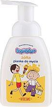 Parfumuri și produse cosmetice Spumă de baie pentru copii, galben - Nivea Bambino Kids Bath Foam Yellow