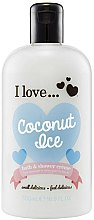 Parfumuri și produse cosmetice Cremă-Spumă de duș - I Love... Coconut Ice Bath and Shower Creme