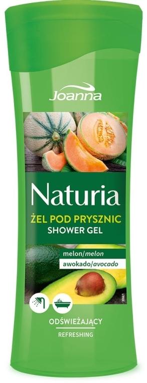"""Gel de duș """"Pepene galben și avocado"""" - Joanna Naturia Melon and Avocado Shower Gel"""