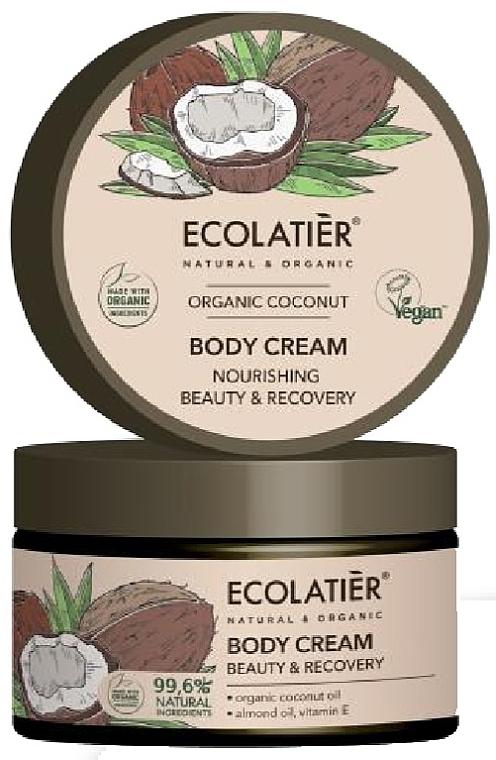 """Cremă de corp """"Nutriție și recuperare"""" - Ecolatier Organic Coconut Body Cream"""