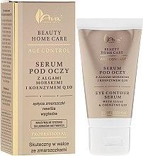 Parfumuri și produse cosmetice Ser pentru pleoape - Ava Laboratorium Beuty Home Care Eye Contour Serum With Algae & Coenzyme Q10