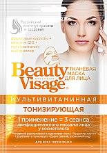 Parfumuri și produse cosmetice Mască de față - FitoKosmetik Beauty Visage