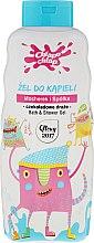 Parfumuri și produse cosmetice Gel de duș pentru copii, cu aromă de ciocolată - Chlapu Chlap Bath & Shower Gel