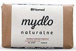 Parfumuri și produse cosmetice Săpun natural - Fitomed Soap