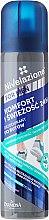 Deodorant pentru picioare și încălțăminte - Farmona Nivelazione For Men Shoe Antiperspirant — фото N1