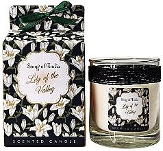 """Духи, Парфюмерия, косметика Ароматизированная свеча в стеклянной банке """"Ландыш"""" - Song of India Lily of the Valley Candle"""