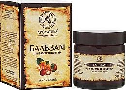 Parfumuri și produse cosmetice Balsam pentru eczeme și psoriazis - Aromatika