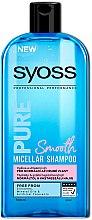 Parfumuri și produse cosmetice Șampon de păr  - Syoss Pure Smooth Micellar Shampoo