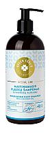 Parfumuri și produse cosmetice Șampon nutritiv cu ulei de cocos - Green Feel's Hair Shampoo Nourishing