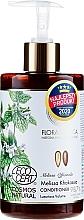 Parfumuri și produse cosmetice Balsam pentru păr lipsit de volum - Natura Siberica Flora Siberica Melissa Khakassia Hair Conditioner