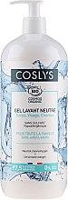 Parfumuri și produse cosmetice Gel universal pentru față, mâini, corp și păr (pentru copii și adulți) - Coslys Universal Cleansing Gel