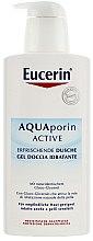 Parfumuri și produse cosmetice Gel de duș hidratant și revigorant - Eucerin AquaPorin Active Refreshing Shower