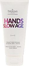 Духи, Парфюмерия, косметика Скраб для рук - Farmona Hands Slow Age Triple Active Anti-ageing Hand Scrub