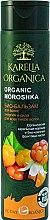 "Parfumuri și produse cosmetice Balsam de păr ""Organic Moroshka"" - Fratti HB Karelia Organica"