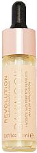 Parfumuri și produse cosmetice Bază de machiaj - Makeup Revolution Baking Oil