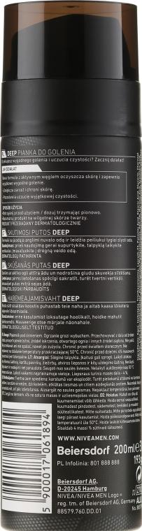 Spumă de ras - Nivea Deep Shaving Foam — Imagine N2