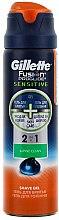Parfumuri și produse cosmetice Gel de ras - Gillette Fusion ProGlide Sens Alpine Clean Shave Gel