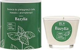 Parfumuri și produse cosmetice Lumânare de masaj pentru corp - _Element Basil