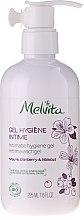 Parfumuri și produse cosmetice Gel pentru igiena intimă - Melvita Body Care Intimate Hygeine Gel