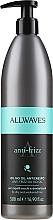 Духи, Парфюмерия, косметика Средство для вьющихся и непослушных волос - Allwaves Anti-Frizz Oil No Oil