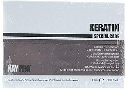 Духи, Парфюмерия, косметика Лосьон с кератином в ампулах - KayPro Special Care Keratin