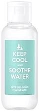 Духи, Парфюмерия, косметика Очищающая вода для лица с зелеными экстрактами - Keep Cool Soothe Phyto Green Shower Cleansing Water