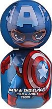 Parfumuri și produse cosmetice Gel de duș pentru copii - Corsair Marvel Avengers Captain America Bath&Shower Gel