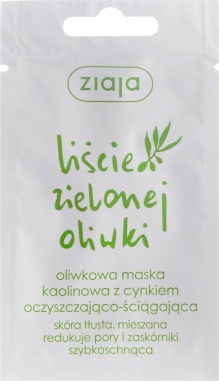 Mască de curățare pentru față - Ziaja Olive Leaf Mask