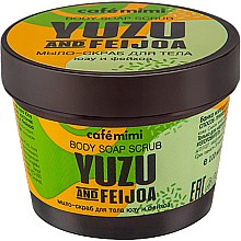Parfumuri și produse cosmetice Săpun-scrub de corp - Cafe Mimi Body Soap Scrub Yuzu And Feijoa