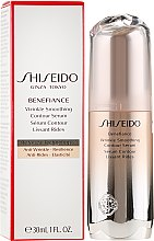 Parfumuri și produse cosmetice Ser facial - Shiseido Benefiance Wrinkle Smoothing Contour Serum