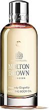 Parfumuri și produse cosmetice Molton Brown Heavenly Gingerlily Caressing Body Oil - Ulei de macadamia