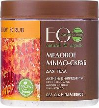 "Parfumuri și produse cosmetice Săpun-scrub pentru corp ""Miere"" - ECO Laboratorie Natural & Organic Honey Body Scrub"