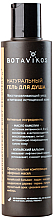 Parfumuri și produse cosmetice Gel de duș - Botavikos Recovery Shower Gel