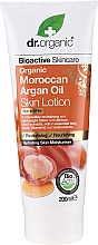 Parfumuri și produse cosmetice Loțiune cu ulei de argan pentru corp - Dr. Organic Bioactive Skincare Organic Moroccan Argan Oil Skin Lotion