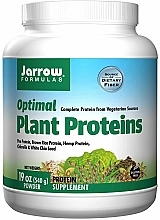 "Parfumuri și produse cosmetice Supliment alimentar ""Proteine vegetale"" - Jarrow Formulas Plant Proteins Powder"