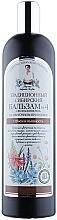 """Parfumuri și produse cosmetice Balsam Siberian Nr.4 """"Volum și aspect mătăsos"""" cu extract de propolis de flori pentru păr - Retepti babushki Agafii"""
