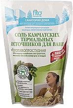 "Parfumuri și produse cosmetice Sare de baie ""Izvoare termale Kamchatka"" - FitoKosmetik"
