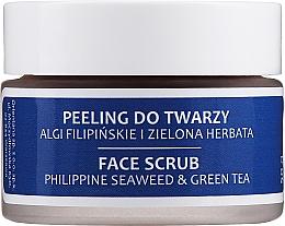 "Peeling-gel pentru față ""Alge marine și ceai verde"" - Orientana Natural Gel Face Scrub Philippine Seaweed & Green Tea — Imagine N3"