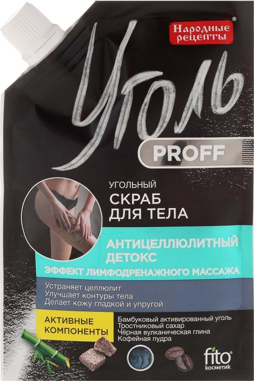 Scrub cu cărbune activ pentru corp - Fito Cosmetic Rețete populare